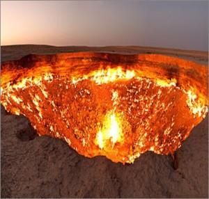 метеоритище
